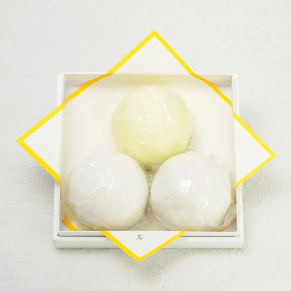 黄白薯蕷饅頭(法事用お餅)
